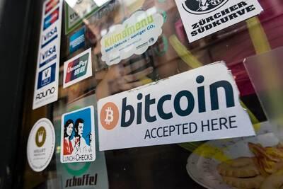 Come spendere Bitcoin | Salvatore Aranzulla
