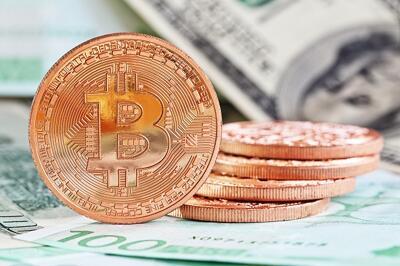 Su Bitcoin sono arrivati i grandi investitori istituzionali