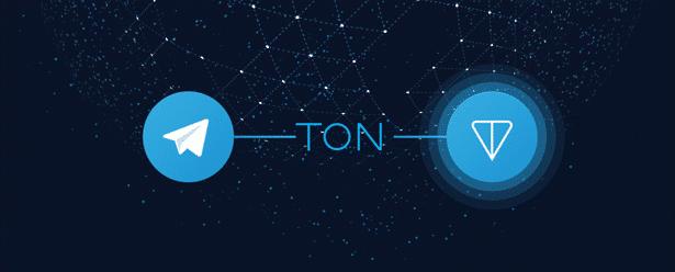 blockchain TON telegram