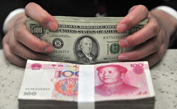 yuan digitale