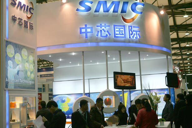 smic semiconductor