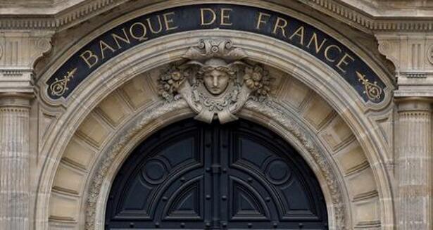 """Facade of the Bank of France """"Banque de"""