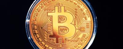 negozio bitcoin uk