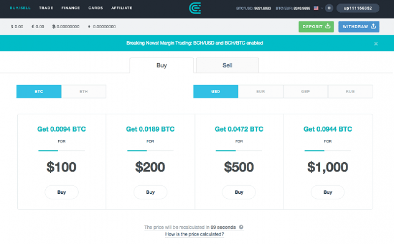 How to Buy Bitcoin (BTC)? A step-by-Step Guide